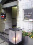 なかむら珈琲店4.28.jpg