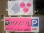 エコアップ2 001.jpg
