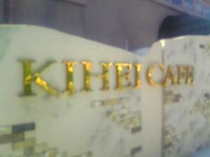 KIHEI CAFE 004.jpg